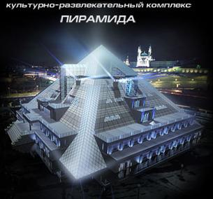 Игра Пирамида Игровые Автоматы