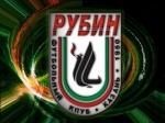 Футбольный клуб «Рубин» - чемпион России