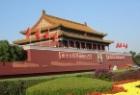 Пекин, дружба с восточно-европ. странами