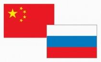 Товарооборот между Россией и Китаем