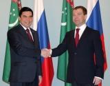 Соглашения между Россией и Туркменистаном