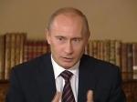 Рабочая поездка Владимира Путина