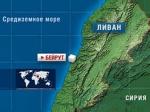 Крушение «Боинга-737» в Средиземном море
