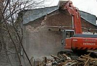 Снос домов продолжается