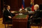 Инициатива Дмитрия Медведева