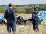 Столкновение Су-27 в Жуковском