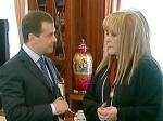 Дмитрий Медведев поздравил Аллу Пугачеву