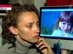 Венгерский суд выдал Франции мать девочки