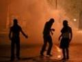Арабо-еврейские столкновения в израильском городе Акко