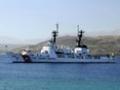 Корабль США с гуманитарной помощью Грузии причалил в Батуми