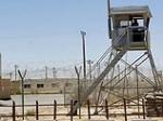"""Израиль построит """"тюрьму будущего"""" стоимостью $285 млн."""