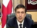 Саакашвили рассказал о помощи Израиля