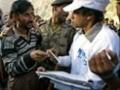 Освобождены французы, захваченные талибами