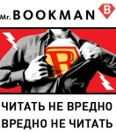 ПРОЕКТ «MR.BOOKMAN»