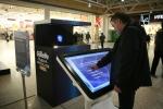 Интерактивная выставка FutureLab приезжает в Казань