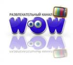 Стань частью WOW TV